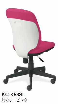 プラス製 KC-K53SL プリセアチェア[Presea][選べる全6色][ホワイトシェル][ハイバック][肘なし][ガス圧上下昇降][背ロッキング強弱調節可能][ナイロンキャスター][事務用回転椅子]SOHO・自宅・医療福祉施設・病院・公共施設・学校学習塾向け