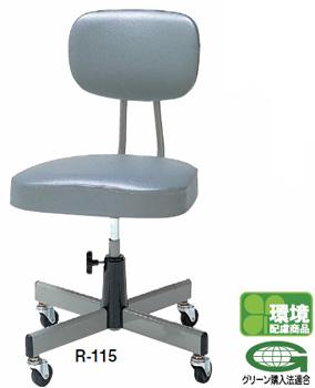 プラスジョインテックス製 R-115チェア[グレー色][ローバック][肘なし][ネジ式上下昇降][背ロッキング][ゴム単輪キャスター][事務用回転椅子]SOHO・自宅・医療福祉施設・病院・公共施設・学校学習塾向け