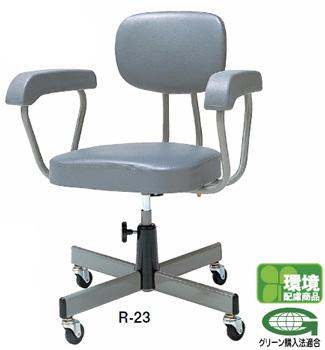 プラスジョインテックス製 R-23チェア[グレー色][ローバック][固定肘付][ネジ式上下昇降][背ロッキング][ゴム単輪キャスター][事務用回転椅子]SOHO・自宅・医療福祉施設・病院・公共施設・学校学習塾向け