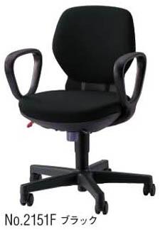 【大放出セール】 アエバ21 1stチェア【【 ローバック】【 サークルアーム 固定肘 固定肘 オフィスチェア】【 布張り 選べる全6色のカラー】 ( AEBA21 ブラックコレクション ) 事務用回転椅子 オフィスチェア パソコンチェア OAチェア PCチェア デスク用チェア ビジネスチェア, GPORT:85e6fd2d --- canoncity.azurewebsites.net