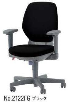 アエバ21 1stチェア 【 ハイバック 】 【 フレキシブルアーム 可動肘 】 【 選べる張地カラー 全12色 】【 送料込み 】 【 完成品渡し 】 ( AEBA21 ) 事務用回転椅子 ライオン事務器チェア