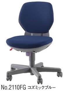 アエバ21 1stチェア 【 ローバック 】 【 肘なし アームレス 】 【 選べる張地カラー 全12色 】【 完成品渡し 】 ( AEBA21 スタンダードモデル ) 事務用回転椅子 ライオン事務器チェア
