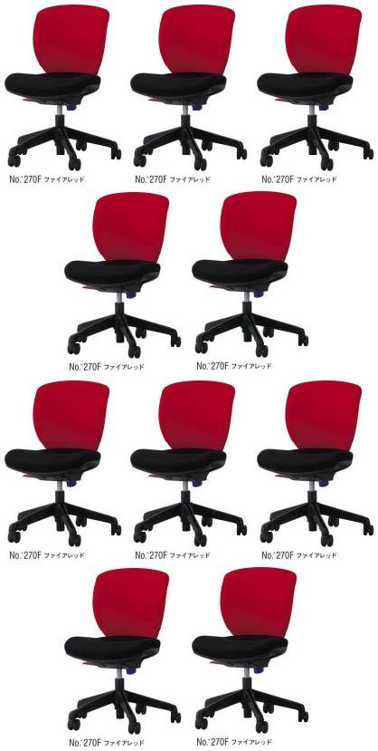 シルフィードチェア 10脚セット 【 ローバック 】 【 アームレス 肘なし 】 【 選べる張地カラー 全9色 】 事務用椅子 ビジネスチェア パソコンチェア PCチェア OAチェア ビジネスチェア デスク用チェア メッシュチェア シルフィード チェア ライオン事務器