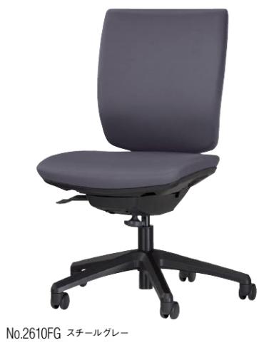 エルビスチェア 【 ミドルバック 】 【 アームレス 肘なし 】 【 選べる張地カラー 全5色 布張り FGタイプ グレイン 】 【 樹脂脚 】 【 完成品渡し 】 事務用回転椅子 ライオン事務器チェア