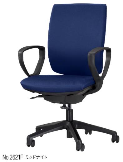 エルビスチェア 【 ハイバック 】 【 サークルアーム 固定肘 】 【 選べる張地カラー 全5色 ポリエステル布張り 】 【 樹脂脚 】 【 完成品渡し 】 事務用回転椅子 ライオン事務器チェア