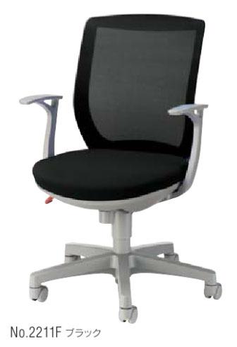 アミノチェア 【 背メッシュ 】 【 ライトグレーシェル 】 【 固定肘 肘付き 】 【 選べる張地カラー 全5色 】 【 樹脂脚 】 【 送料込み 】 ( Amino ) 事務用回転椅子 ライオン事務器チェア