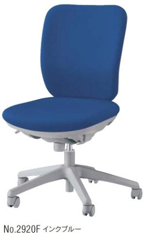 セレーナチェア 【 ハイバック 】 【 アームレス 肘なし 】 【 選べる張地カラー 再生PET布張り 全5色 】 【 フリーシンクロ 】 事務用回転椅子 オフィスチェア パソコンチェア OAチェア PCチェア デスク用チェア ビジネスチェア