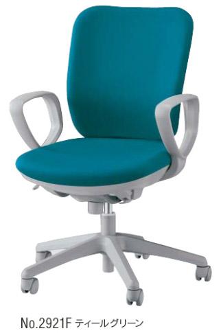 セレーナチェア 【 ハイバック 】 【 サークルアーム 固定肘 】 【 選べる張地カラー 再生PET布張り 全5色 】 【 フリーシンクロ 】 事務用回転椅子 オフィスチェア パソコンチェア OAチェア PCチェア デスク用チェア ビジネスチェア