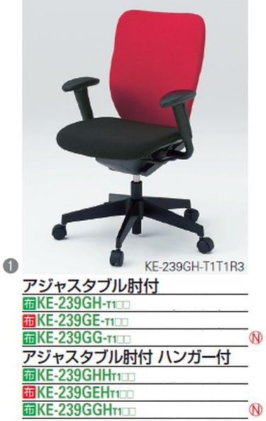 プラオチェア 【 ハイバック 】 【 アジャスタブル肘 可動肘 】 【 ナイロン双輪キャスター 】 【 再生布張り 選べる 全13色 】 【 樹脂脚 】 【 ランバーサポート付 】  事務椅子 オフィスチェア パソコンチェア OAチェア PCチェア デスクチェア 腰痛対策