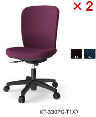 イトーキ リエットRチェア 計2脚セット 【 ハイバック 】 【 肘なし 】 【 選べる張地カラー 全2色 抗菌布張り 】 【 選べるキャスタータイプ 】 【 完成品渡し 】 事務用回転椅子