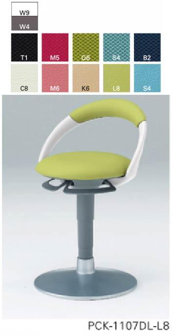 イトーキチェア サポートスツール 背付き 肘なし 円盤脚 【 選べるカラー 全10色 】 【 ガス上下昇降調節 どの位置に座っても操作しやすい操作レバー 】 【 完成品渡し 】 マルチチェア ITOKI