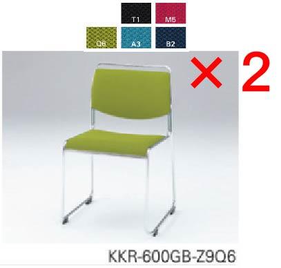 イトーキ スタッキングチェア 2脚セット 【 選べる張地カラー 全5色 布張り 】 ミーティングチェア 【 完成品 】 ITOKI