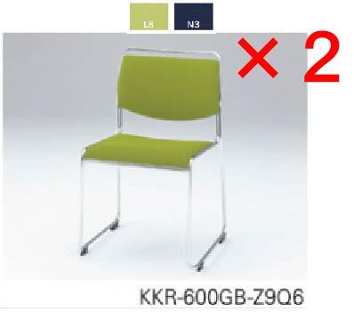 イトーキ スタッキングチェア 2脚セット 【 選べる張地カラー 全2色 ビニール張り 】 ミーティングチェア 【 完成品 】 ITOKI