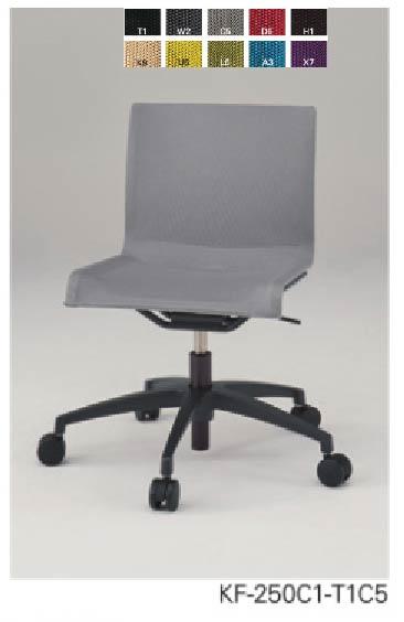 イトーキ 回転イス 1脚 【 肘なし 】 【 5本脚 】 【 選べる張地カラー 全10色 】 【 完成品 】 ミーティングチェア 事務用回転椅子 ITOKI