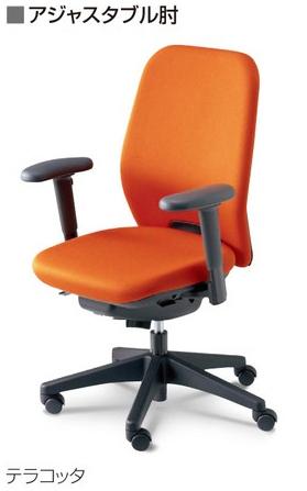 シエルトチェア 【 ハイバック 】 【 アジャスタブル肘 可動肘 】 【 フリーシンクロ 】 【 選べる張地カラー 布張り 全8色 】 【 選べるキャスター 】 【 受注生産 】 事務椅子 オフィスチェア パソコンチェア OAチェア PCチェア デスク用チェア ( CIERTO )