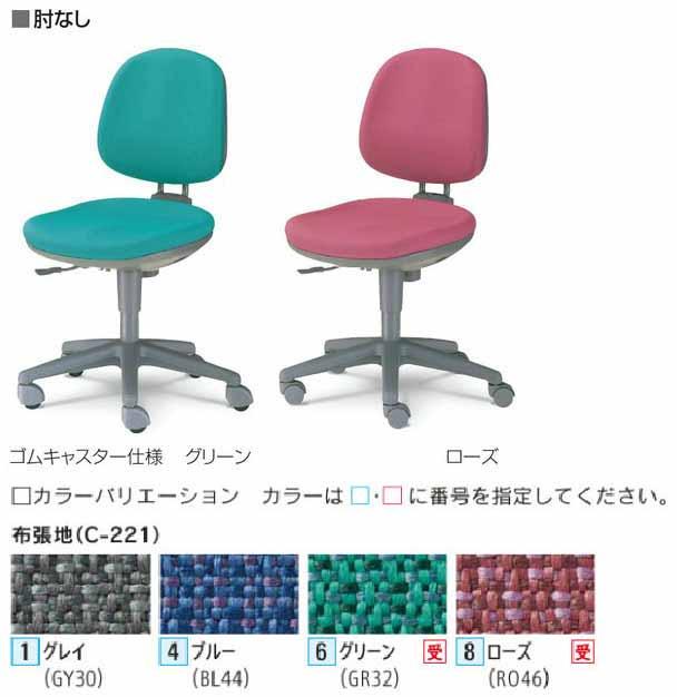 バリューチェア 【 ハイバック 】 【 肘なし 】 【 選べるキャスター 】 【 選べる張地カラー 全4色 布張り 】 【 5本脚 】 【 完成品渡し 】 事務用回転椅子 ( バリュー チェア VALUER ) オフィスチェア ウチダチェア