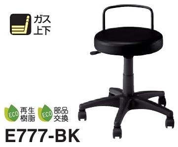 丸イス 【 背もたれ付き 】 【 5本脚 / キャスター脚 】 【 ブラック色 】 【 W535×D510×H500~615 】  作業用椅子 マルチチェア 打合せ用チェア 事務用チェアー