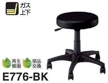丸イス 【 背もたれなし 】 【 5本脚 / キャスター脚 】 【 ブラック色 】 【 W535×D510×H425~540 】  作業用椅子 マルチチェア 打合せ用チェア 事務用チェアー