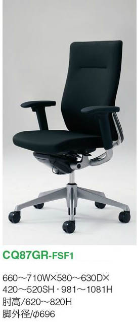 koraruchiea事務椅子(choral)個人電腦椅子PC椅子OA chieadesukuchieaokamurachieabijinesuchiea