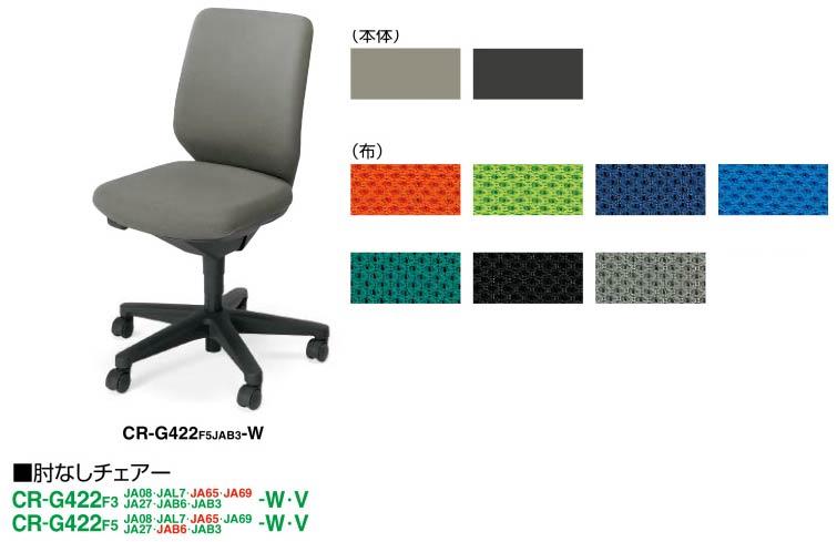 セディスタチェア 同色2脚セット 【 ハイバック 】 【 選べる本体色 】 【 肘なし 】 【 選べるキャスター 】 【 選べる張地カラー 全7色 布張り 】 【 完成品渡し 】 事務用回転椅子 オフィスチェア コクヨチェア SEDISTA