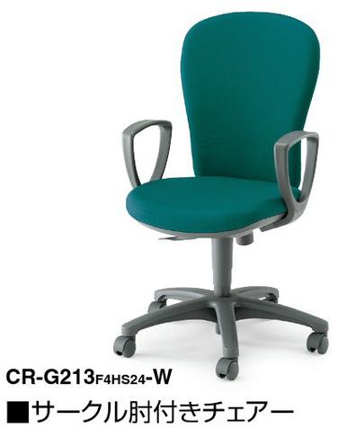 レグノ2チェア 【 スタンダードタイプ 】 【 ハイバック 】 【 サークル肘 固定肘 】 【 選べる張り地カラー 全6色 布張り 】 事務用回転椅子 ( LEGNO ) オフィスチェア パソコンチェア OAチェア PCチェア デスクチェア ビジネスチェア