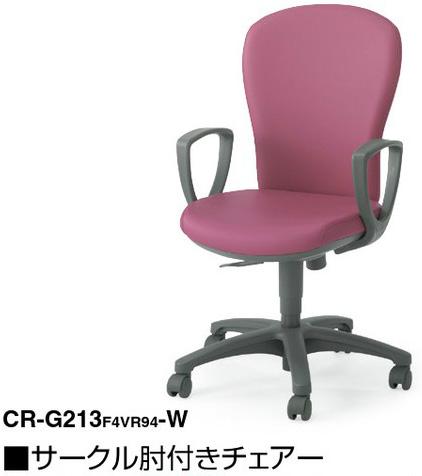 レグノ2チェア 【 スタンダードタイプ 】 【 ハイバック 】 【 サークル肘 固定肘 】 【 選べる張り地カラー 全4色 ポリ系レザー張り 】 事務用回転椅子 ( LEGNO ) オフィスチェア パソコンチェア OAチェア PCチェア デスクチェア ビジネスチェア