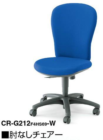 レグノ2チェア 【 スタンダードタイプ 】 【 ハイバック 】 【 肘なし 】 【 選べる張り地カラー 全6色 布張り 】 事務用回転椅子 ( LEGNO ) オフィスチェア パソコンチェア OAチェア PCチェア デスクチェア ビジネスチェア