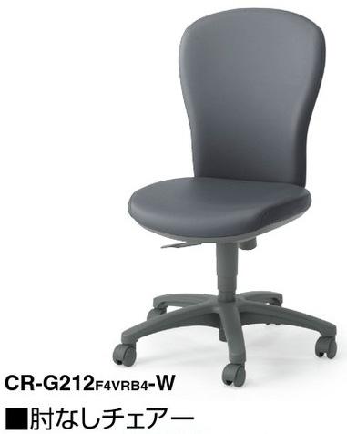 レグノ2チェア 【 スタンダードタイプ 】 【 ハイバック 】 【 肘なし 】 【 選べる張り地カラー 全4色 ポリ系レザー張り 】 事務用回転椅子 ( LEGNO ) オフィスチェア パソコンチェア OAチェア PCチェア デスクチェア ビジネスチェア