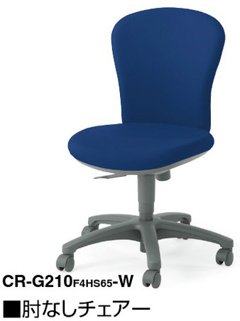 コクヨ レグノ2チェア 【 スタンダードタイプ 】 【 ローバック 】 【 肘なし 】 【 選べる張り地カラー 全6色 布張り 】 【 完成品渡し 】 事務用回転椅子 オフィスチェア LEGNOチェア
