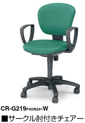 レグノ2チェア 【 セパレートタイプ 】 【 肘付き サークル肘 固定肘 】 【 選べる張地カラー 全4色 ポリウレタン系レザー張り 】 【 完成品渡し 】 事務用回転椅子 ( LEGNO ) オフィスチェア コクヨチェア