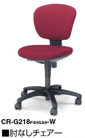 レグノ2チェア 【 セパレートタイプ 】 【 肘なし 】 【 選べる張地カラー 全6色 布張り 】 【 完成品渡し 】 事務用回転椅子 ( LEGNO ) オフィスチェア コクヨチェア