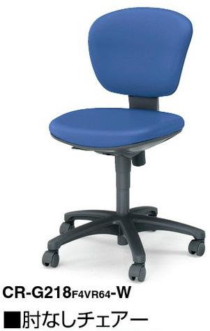 レグノ2チェア 【 セパレートタイプ 】 【 肘なし 】 【 選べる張地カラー 全4色 ポリウレタン系レザー張り 】 【 完成品渡し 】 事務用回転椅子 ( LEGNO ) オフィスチェア コクヨチェア