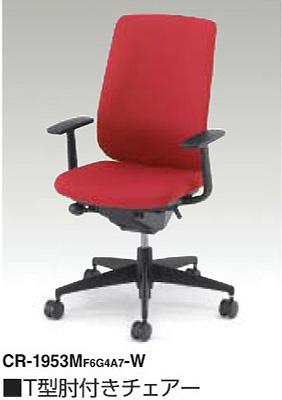 ベルガーチェア 【 背クッションタイプ 】 【 ハイバック 】 【 肘付き T型肘 】 【 選べる張地カラー 全8色 布張り 防炎仕様 】 【 樹脂脚 】 事務用回転椅子 オフィスチェア パソコンチェア OAチェア PCチェア デスクチェア オフィスチェア コクヨチェア