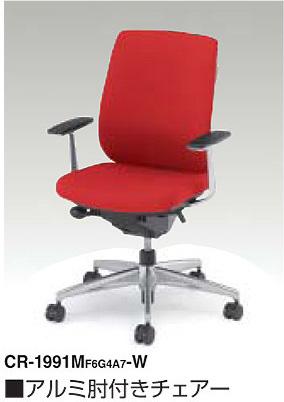 ベルガーチェア 【 背クッションタイプ 】 【 ローバック 】 【 肘付き 可動肘 】 【 選べる張地カラー 全8色 布張り 標準布 】 【 アルミ脚 】 事務用回転椅子 オフィスチェア パソコンチェア OAチェア PCチェア デスクチェア オフィスチェア コクヨチェア