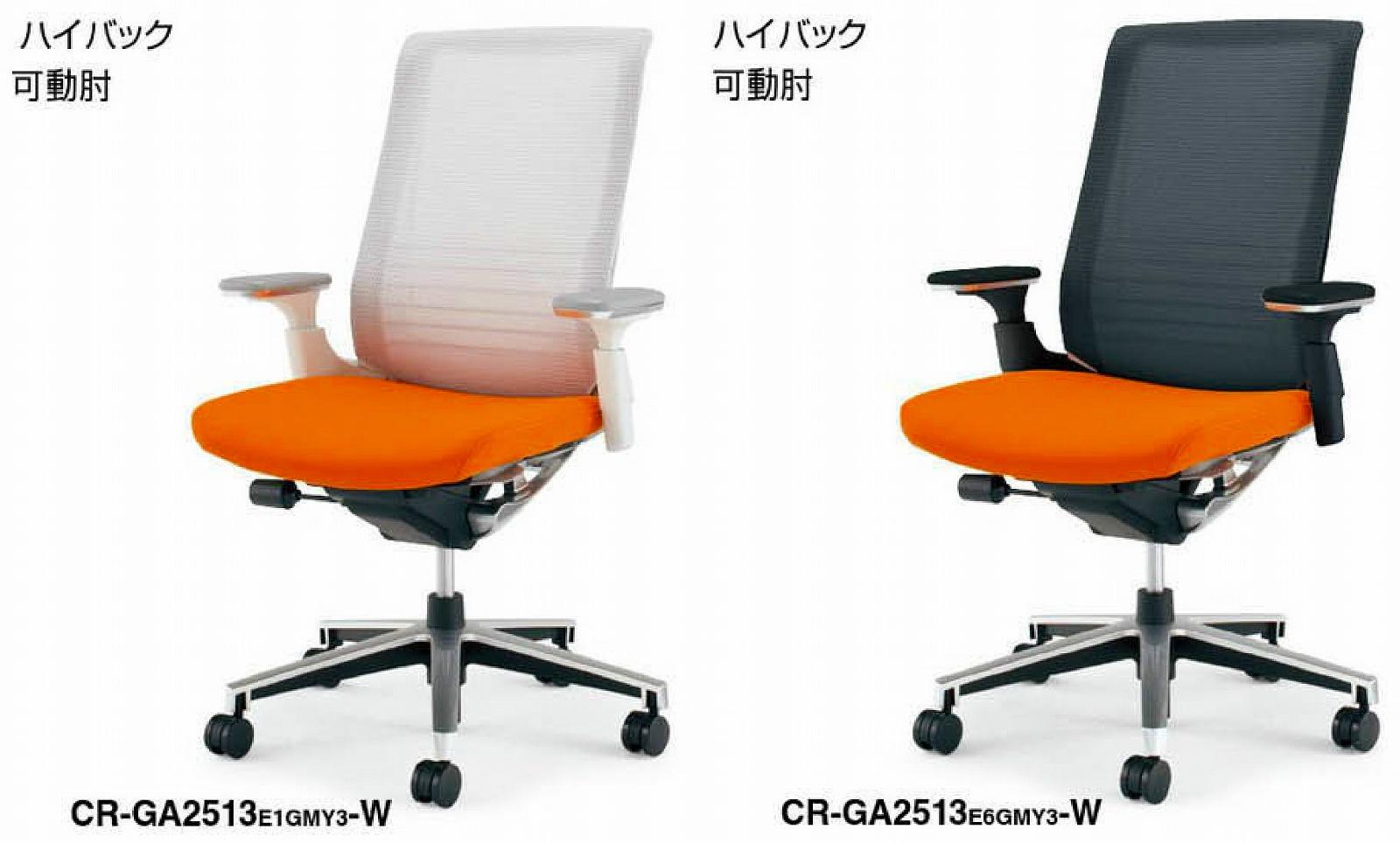 インスパインチェア 【 ハイバック 】 【 可動肘 】 【 選べるフレーム本体と背面カラー 】 【 選べる座面カラー 全8色 】 【 選べるキャスター 】 事務椅子 インスパイン チェア INSPINE パソコンチェア OAチェア PCチェア デスクチェア メッシュチェア