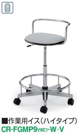 クリーンルームチェアー 【 ハイタイプ 】 【 作業用タイプ 】 【 背座 防塵布 / ペールグレー色 】 【 ISO規格6レベルで管理 】 【 背座 防塵布 】 【 静電気を帯電させにくい 】 【 受注生産品 】  事務用回転椅子 CLEAN ROOM CHAIR