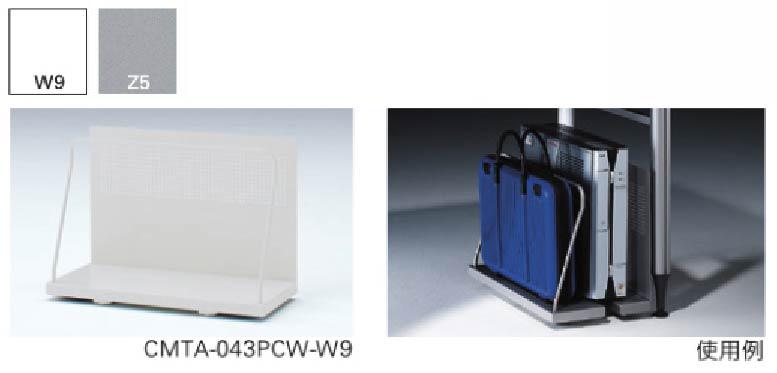 イトーキ PCワゴン PC収納ワゴン 【 選べるカラー 全2色 】 【 組立品 】 デスク周辺アクセサリー ITOKI  ※ PC本体や収納バッグは付属致しておりません!