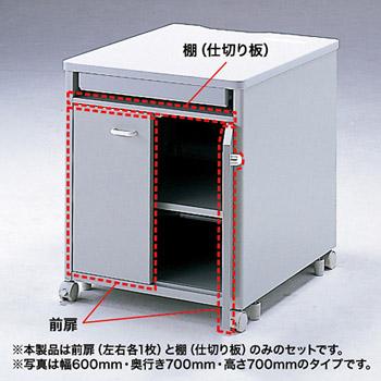 eデスク (Pタイプ用) 用前扉 ED-PFP60LSN[対応機種:ED-P6055LN、ED-P6055L]