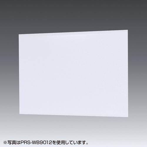 マグネット式プロジェクタースクリーン 特殊サイズ 【 W1800×H900mm 】 【 2.5kg 】 【 80型相当 】 【 付属品付き マーカーペン、イレーサー、トレー 】  未使用時は巻いて収納可能  表面はホワイトボードとして利用可能  【 送料無料 】
