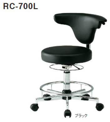 RC-700Lチェア メディカルチェア 【 背もたれ付き 】 【 足掛け付き 】 【 選べる張地カラー 全2色 ビニールレザー張り アイボリー色 or ブラック色 】 TOKIOチェア