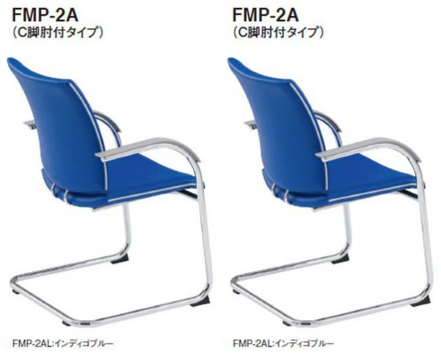 FMP-2ALチェア 同色2脚セット 【 C脚 】 【 肘付き 】 【 選べる張地カラー 全7色 ビニールレザー張り 】 会議ミーティングチェア オフィスチェア パソコンチェア デスクチェア PCチェア OAチェア ロビーチェア TOKIOチェア