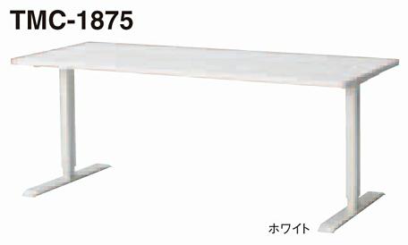 上下昇降テーブル【 手動ハンドル式 】 TMC-1860_V  【 選べる天板カラー 全2色 】 【 W1800×D600×H660~1100 】 【 簡易組立商品 】 TOKIOテーブル