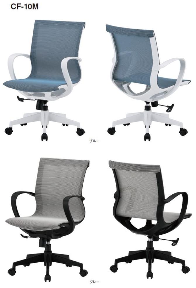 【 法人格限定 】 オフィスチェア CF-10Mチェア 1脚分 【 肘付き 固定肘 】 【 選べる張地カラー 全2色 布張り 】 【 ガス上下昇降機能付き 】 【 ナイロン双輪キャスター脚 5本脚 】 事務用回転椅子 TOKIOチェア