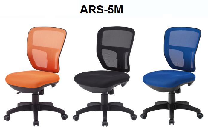 【 法人格限定 】 オフィスチェア ARS-5Mチェア 肘なし 4脚セット 【 選べる張地カラー 全3色 布張り 】 【 背面メッシュ 】 【 ウレタン双輪キャスター付き 】 事務用回転椅子 TOKIOチェア