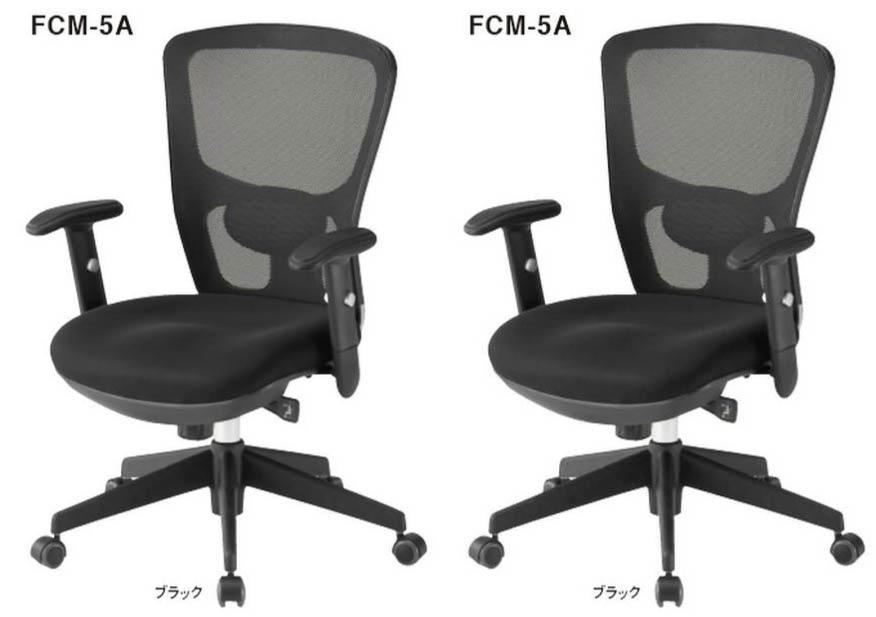 【 法人格限定 】 オフィスチェア FCM-5Aチェア 可動肘 2脚セット 【 ランバーサポート付 】 【 布張り ブラック色 】 事務用回転椅子 TOKIOチェア