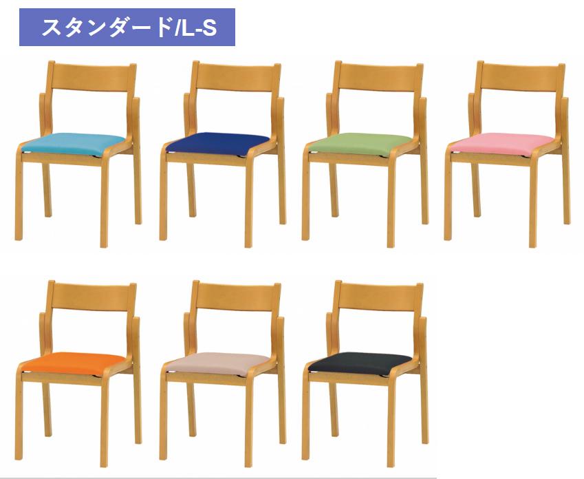 【 法人格限定 】 木製スタッキングチェア FKB-4L-S 同色4脚セット 【 肘なし 】 【 選べる座面の張カラー 全7色 ビニールレザー張り 抗菌 防汚 】 【 4本脚 】 【 木製チェア 】 カフェテリアチェア TOKIOチェア
