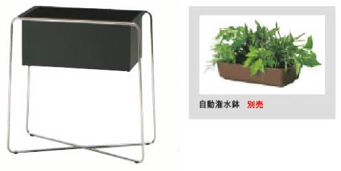 プラス リリエ プランターボックス 1台分 【 ほぼ完成品 】 relier シリーズ オフィス緑化 プラスジョインテックス