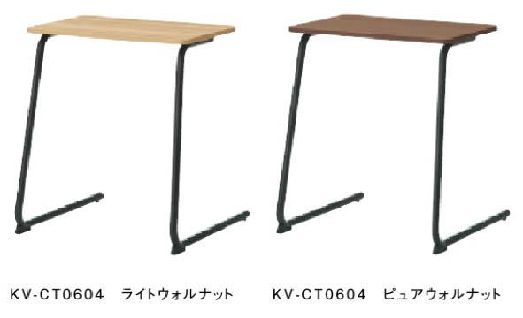 プラス パーソナルテーブル KV-CT604 コワークテーブル 1台 【 選べる天板カラー 全2色 】 【 ほぼ完成品渡し 】 多目的テーブル ミーテイングテーブル