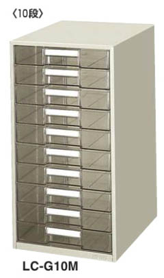 レターケース 1台 【 A4タテ 】 【 10段 】 LC-G10M  【 透明ブラスチック引出しタイプ 】 【 ライトグレー色 】 机上用品 【 送り付け 】 コクヨ 文具
