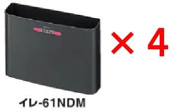 コクヨ リサイクルボックス デスクサイドタイプ 4ケセット 【 5L サイズ:Sサイズ 】 【 ダークグレー色 】 【 固定用強力マグネットシート付 】 【 分別シール付き 小 1シート 】 【 送り付け 】】 オフィス清掃関連用品